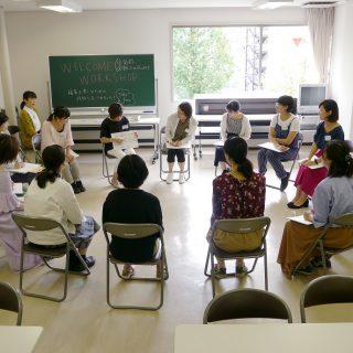 【開催報告】9.11WELCOMEワークショップ(初秋・第1回)お互いを知り仲間づくりの画像