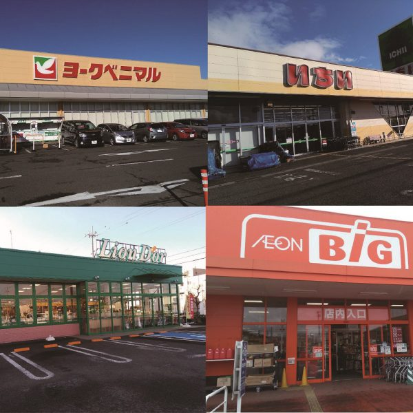 毎日の買い物はここで決まり! 福島市の人気スーパー特集の画像