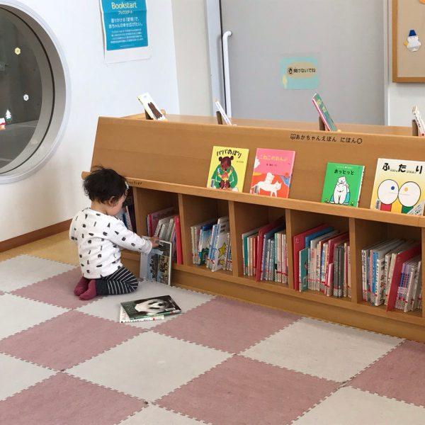 本を借りるだけではもったいない!家族みんなが満足する福島市の図書館の楽しみ方5選!の画像