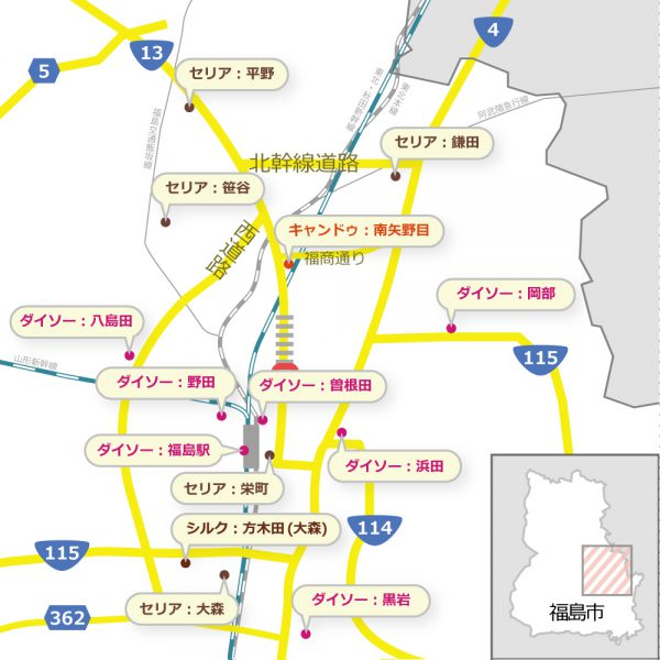 新生活にも要チェック!福島市内の100均マップ、作ってみました!の画像