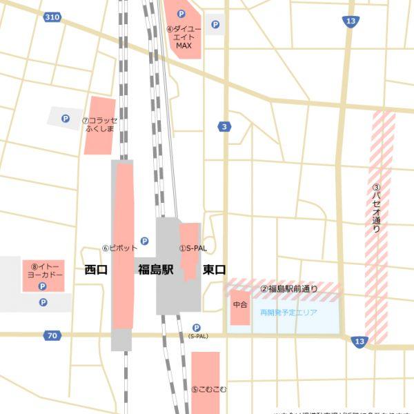 知っておいて損はなし!福島駅周辺の主要建物を一挙ご紹介!の画像