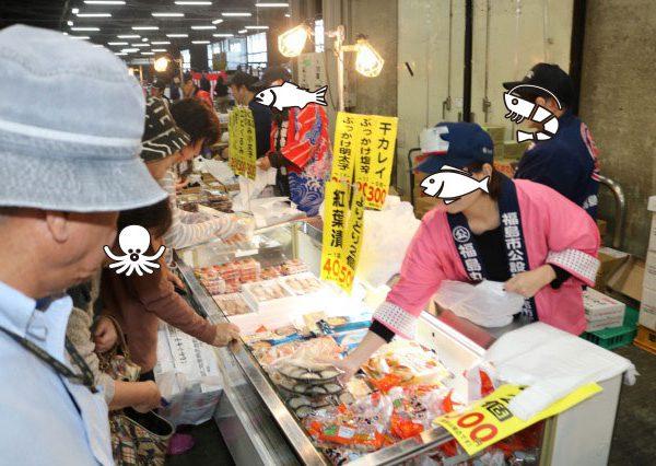 市場に行こう!市場を知ろう!福島市公設地方卸売市場には意外と身近なサービスがいっぱい♪の画像