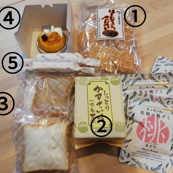 脱マンネリ化・福島の美味しい帰省土産について調べてみました!の画像