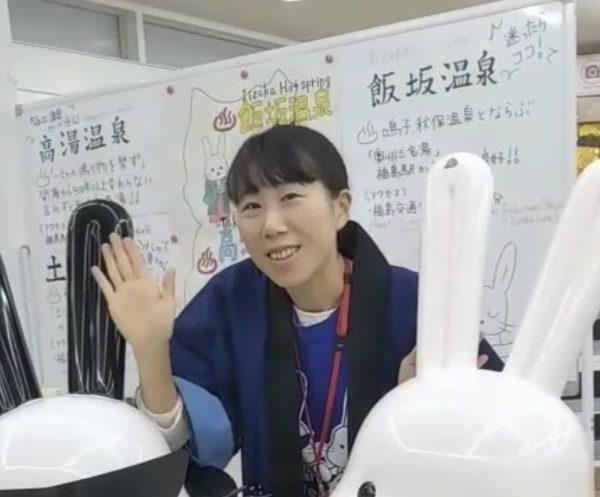 tentenインタビューvol.7 但野智子さん~好きを仕事に!福島移住を機にキャリア変換した女性の毎日ハッピーライフをご紹介!~の画像