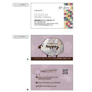 【tentenお仕事部】名刺デザイン&印刷サービスを始めますの画像