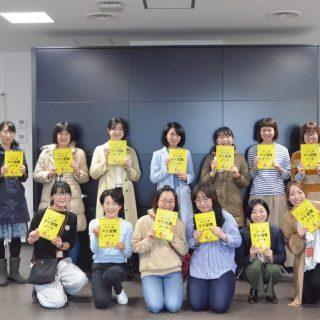 【開催報告】2021.3.9 tenten cafe社会科見学@福島市の画像