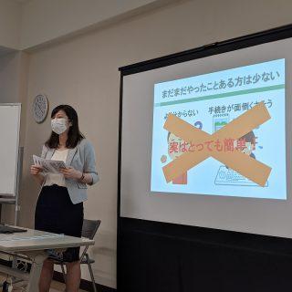 【開催報告】2021.5.21 tenten 勉強会@福島市 supported by SOMPOひまわり生命保険株式会社の画像