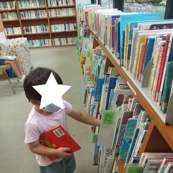 福島市立図書館を活用して『おうち図書館』を作ろう!の画像
